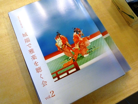 コピー ~ P1100452