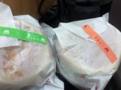 todaylunch 20121128 mosburger
