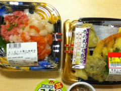 todaylunch 20121128 night