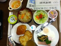 todaylunch 20121129 morning