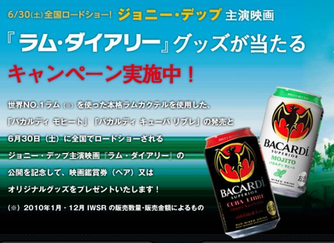 rum1_20120526202831.jpg