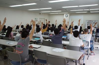 3分間セミナー挙手