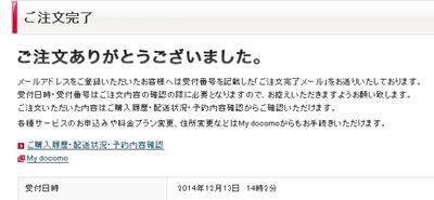 SO04D_online