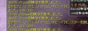 1201020-07.jpeg