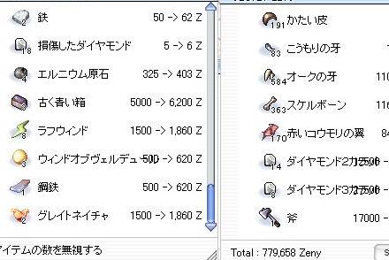 1201026-04.jpeg