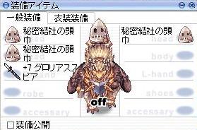 120701-01.jpeg