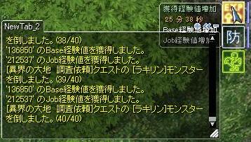 120701-03.jpeg