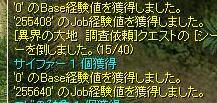 120707-6.jpeg