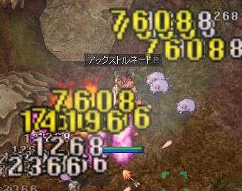 120814-01.jpeg