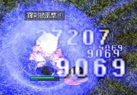120823-04.jpeg