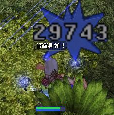 120906-2.jpeg