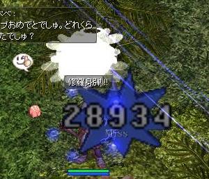 120908-2.jpeg