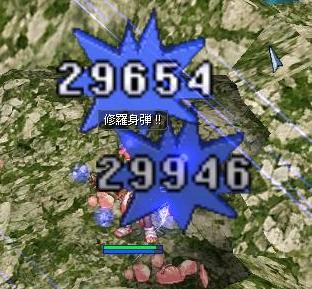 120911-3.jpeg