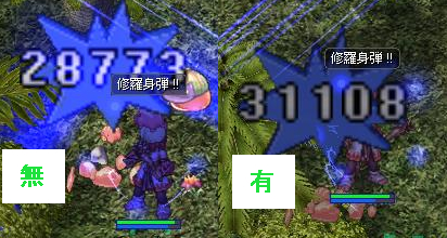 120911-5.jpeg