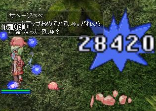 120914-01.jpeg