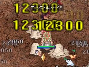 120926-08.jpeg
