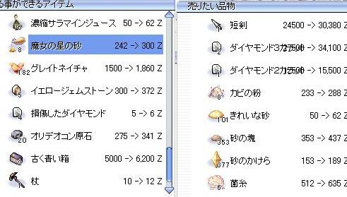 121001-02.jpeg