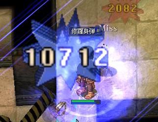 121211-02.jpg