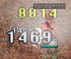 121218-07.jpg