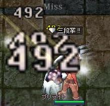 121227-07.jpg