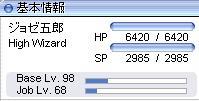 130122-07.jpg