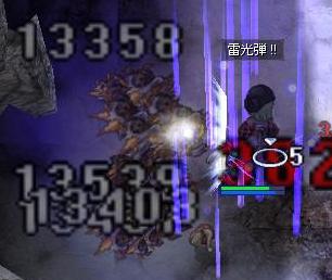 20120727-3.jpeg