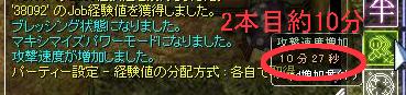20120727-5.jpeg