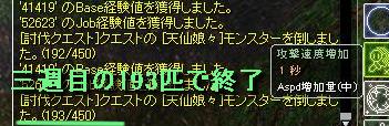 20120730-05.jpeg