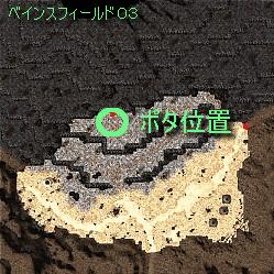20120731-02.jpeg