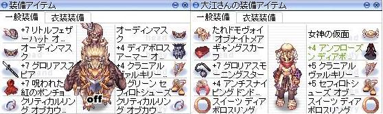 20120803-01.jpeg