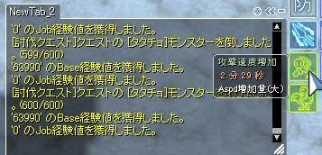 20120804-04.jpeg