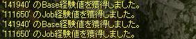 20120901-04.jpeg