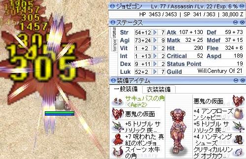 20121104-01.jpeg