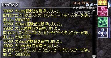 20121104-05.jpeg