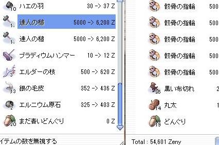 20121231-04.jpg