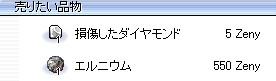 2012y06m24d_004144781.jpg