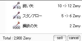 2012y06m24d_004522750.jpg