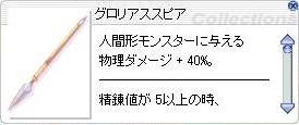 2012y07m02d_162118315.jpg