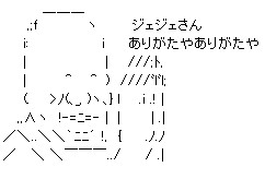 2012y08m24d_001855156.jpg