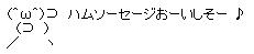 2012y10m30d_091507475.jpg