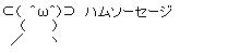 2012y10m30d_091509923.jpg