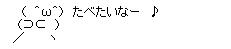 2012y10m30d_091512436.jpg