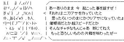 2012y11m03d_205050812.jpg