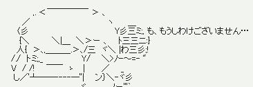 2012y11m26d_151926082.jpg