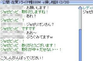 20130116-04.jpg