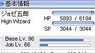 20130119-05.jpg