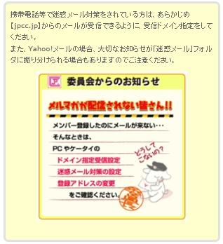 WS000047_20141204124812d0b.jpg
