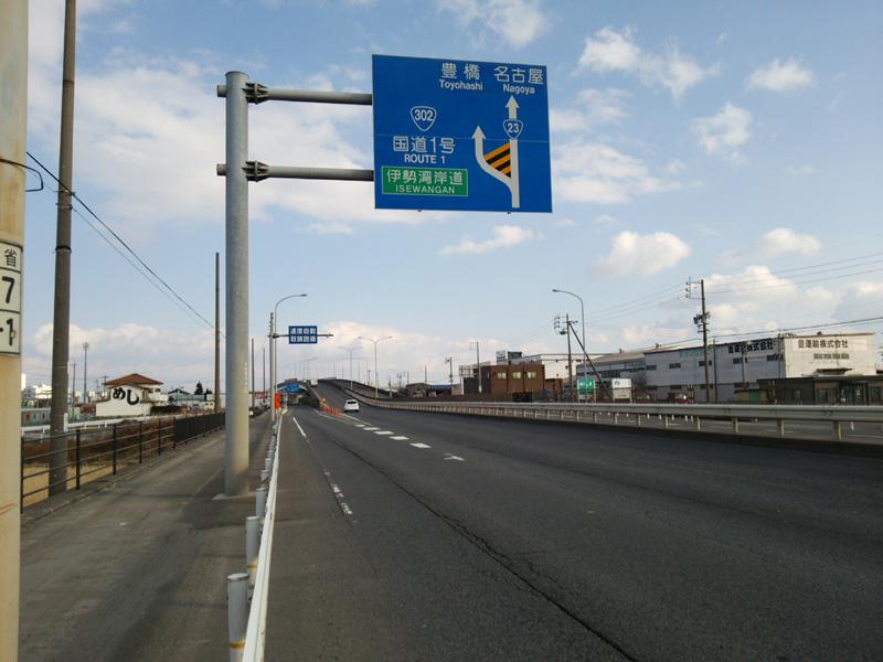20140102-03.jpg