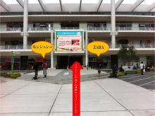 まつげエクステでメイク時間大幅短縮☆まつげエクステ専門店☆川崎-アクセスマップ02