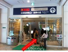 まつげエクステでメイク時間大幅短縮☆まつげエクステ専門店☆川崎-アクセスマップ03